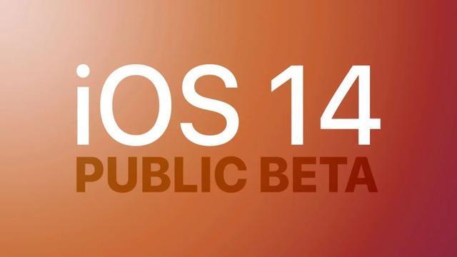 iOS 14首个公测版发布,尝鲜果粉有福了!
